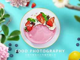 蛋糕美食烘焙/菜餐饮食品拍摄/商业广告拍摄菜谱设计