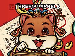 【三只松鼠·吃货必备】零食包装合集