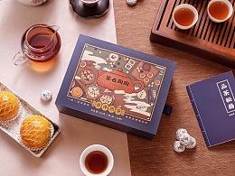 """""""茶也陶陶""""手绘插画包装设计 谢安妮野生设计师"""