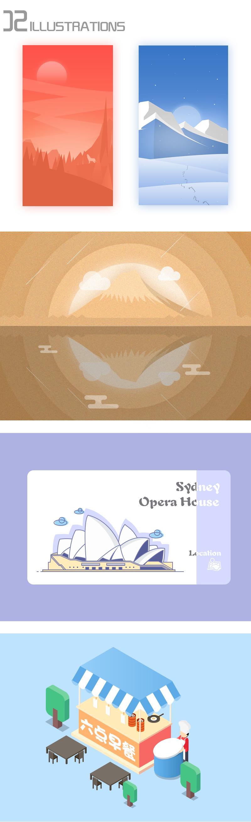 查看《一些app页面和图标》原图,原图尺寸:800x2620