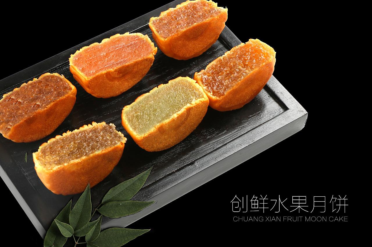 中秋水果月饼图片