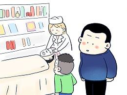 #大树的日常#检讨自己,以后和孩子说话一定说清楚。