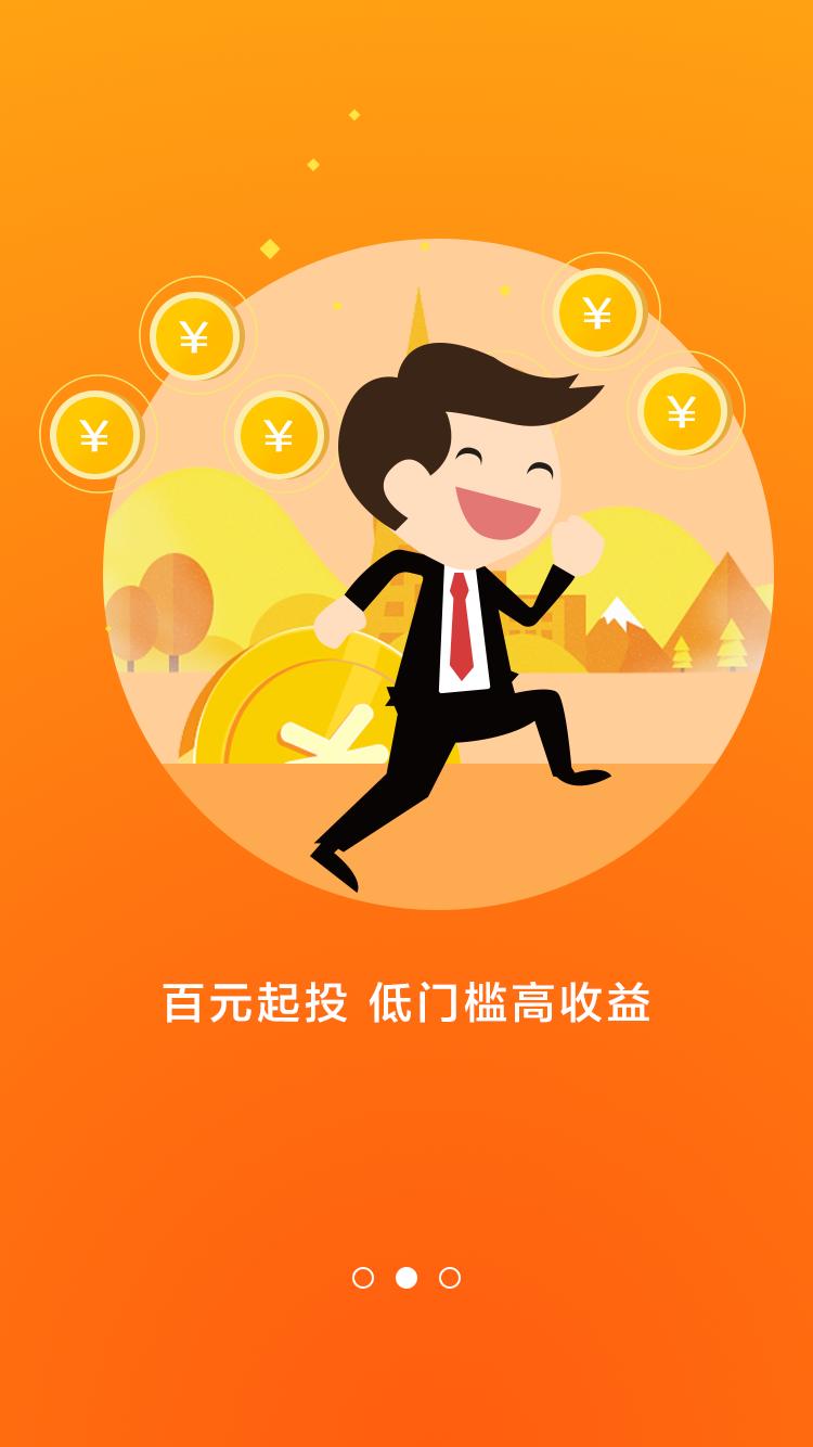 性交配囹?a?9?+zhm_引导页|ui|app界面|zhm2016 - 原创作品 - 站酷