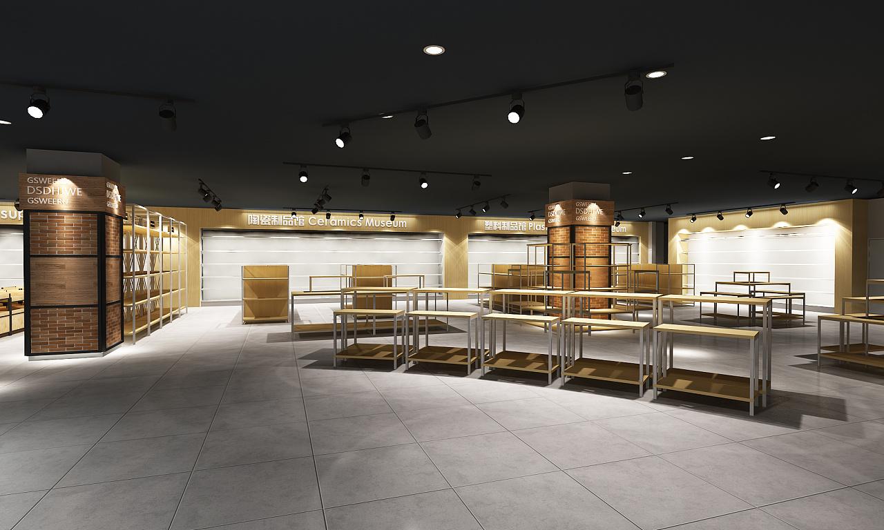 超市卖场|空间|展示设计 |dshang3302 - 原创作品