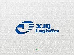一家国际物流公司logo设计