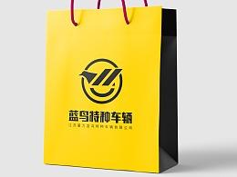 LOGO 特种汽车组装 改造 维修 租赁  汽车行业logo