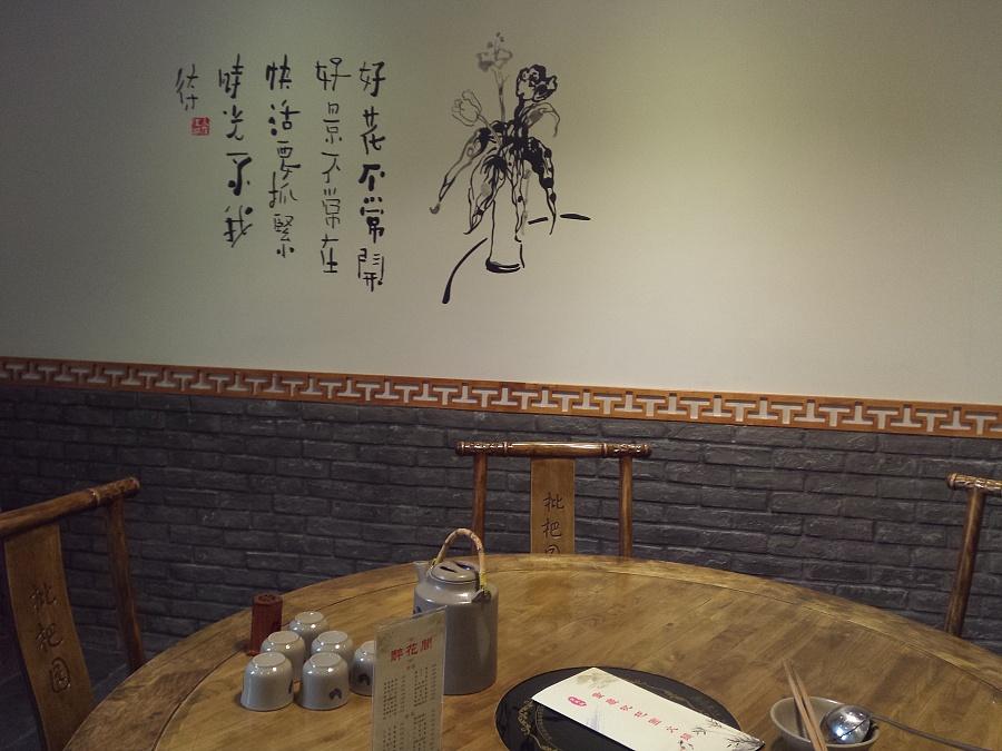 太原批把园火锅店手绘墙绘墙体彩绘 太原幼儿园文化墙 太原文化墙