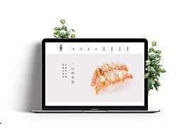 网页设计--日式寿司官网
