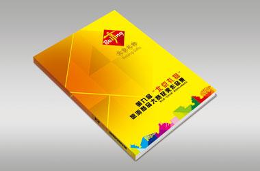 《北京礼物》大赛作品集 书装/画册 平面 右岸设计图片
