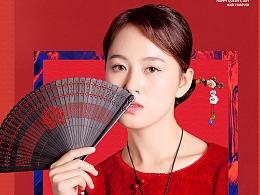 中式文化节日节气宣传海报