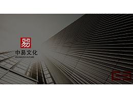 中易logo设计