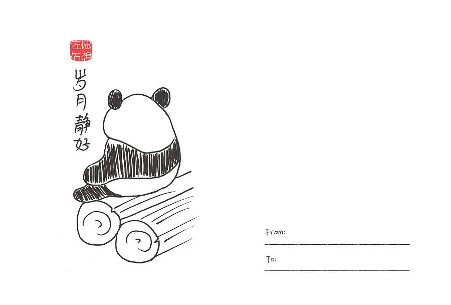 原创作品:熊猫明信片