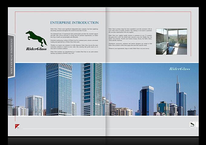 很多客户在找v客户做画册设计的小区字体时候设计图图片