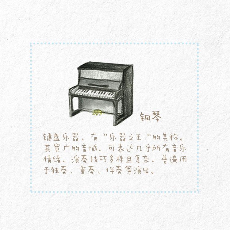 手帐风手绘水彩/彩铅乐器卡片21张