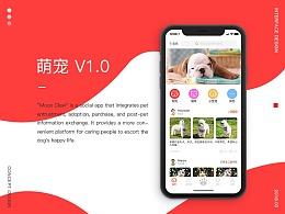 萌爪App (宠物类)
