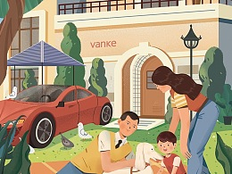 VANKE别墅宣传插画
