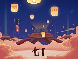 元宵节海报&《流浪地球》
