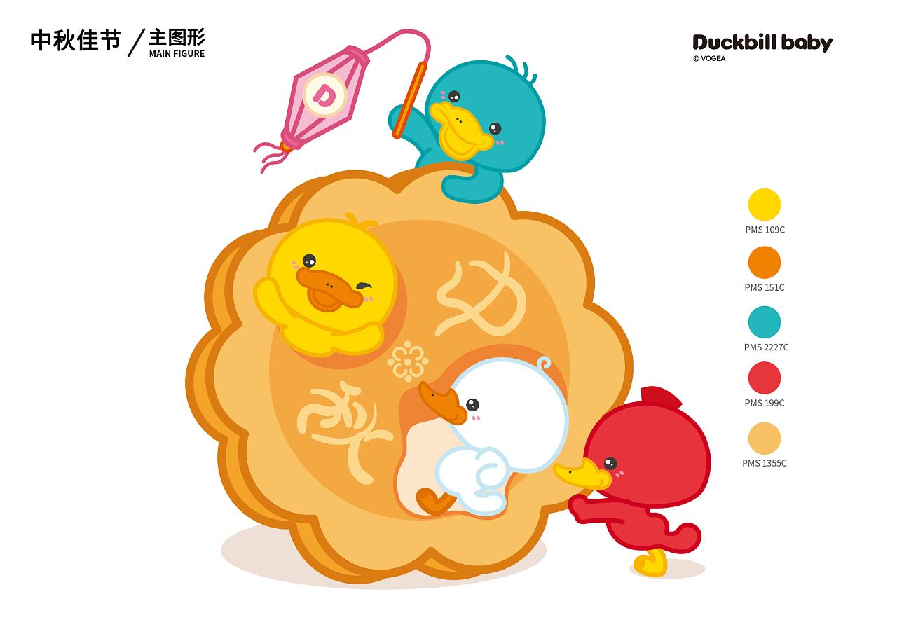 鸭嘴兽宝贝 中秋主题插画