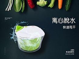 香港康士得KONSTAR手动厨具——星级洗涤脱水器详情页