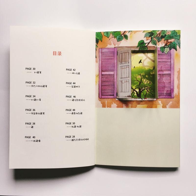 毕业设计作品----书籍装帧设计图片
