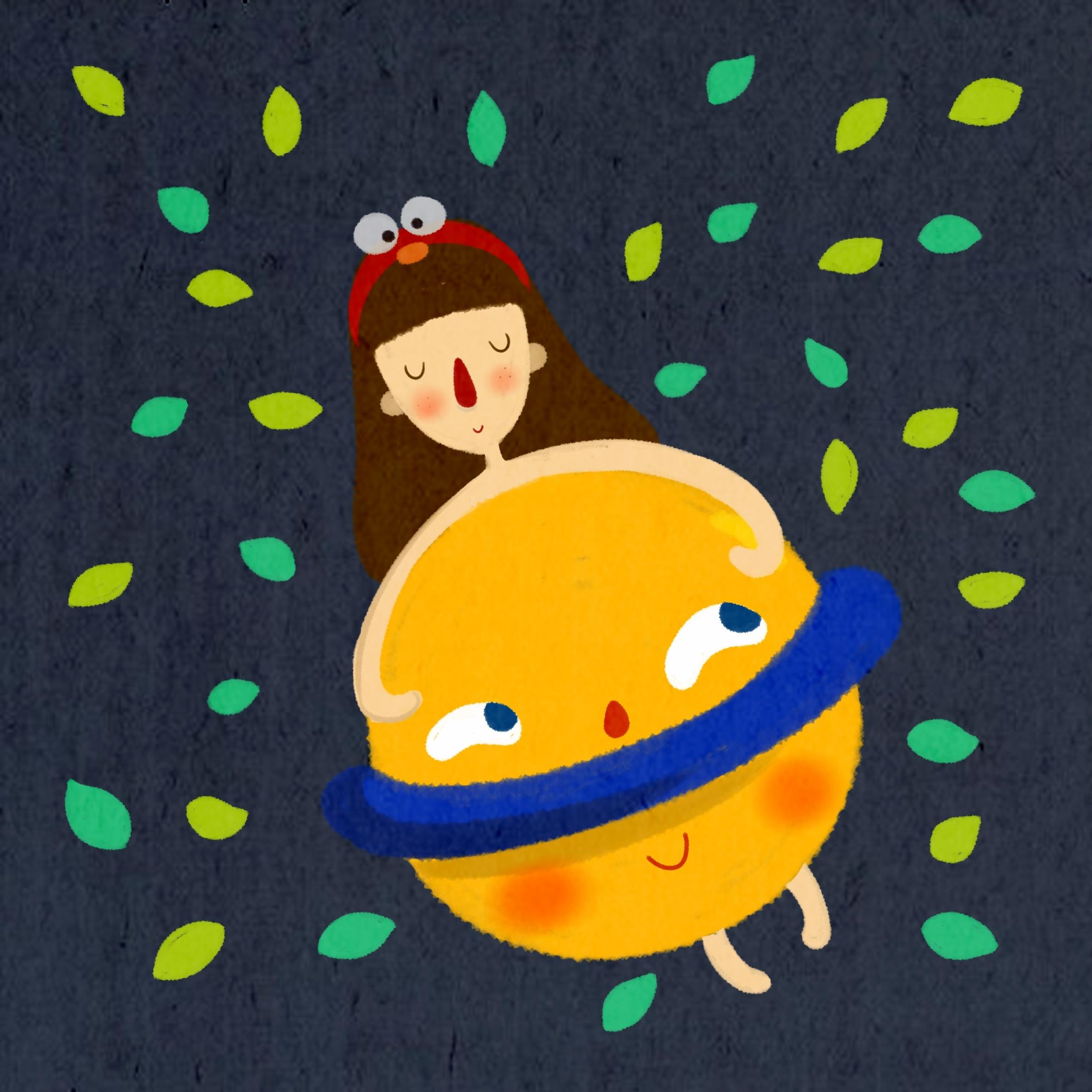 去拥抱属于自己的那颗小星球吧
