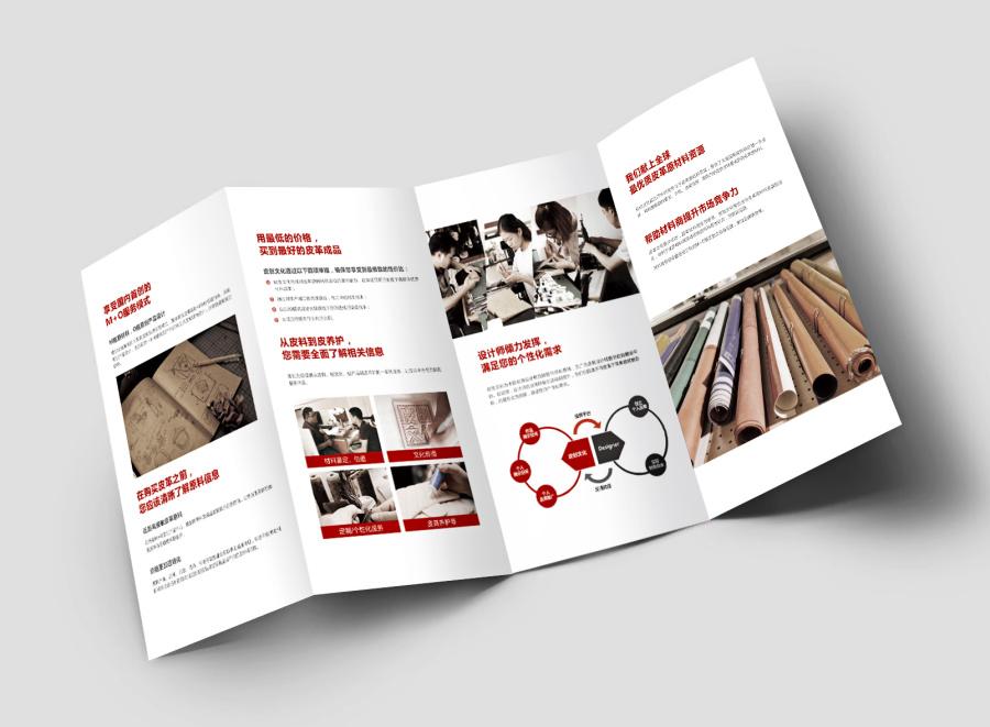 折页阳光|DM/宣传单/平面广告|作品|平面明媚的hogri包装设计皮具图片