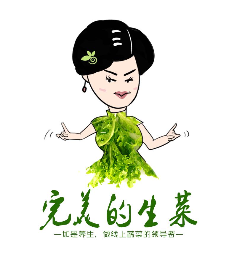 蔬菜拟人简笔画_. 简笔画,水果简笔画图片,蔬菜