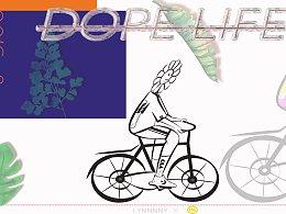 #DOPE LIFE & GREEN LIFE  綠色出行