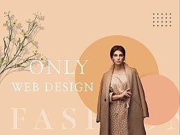 ONLY女装网站