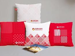 公司品牌物料设计