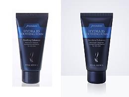 产品修图练习-化妆品