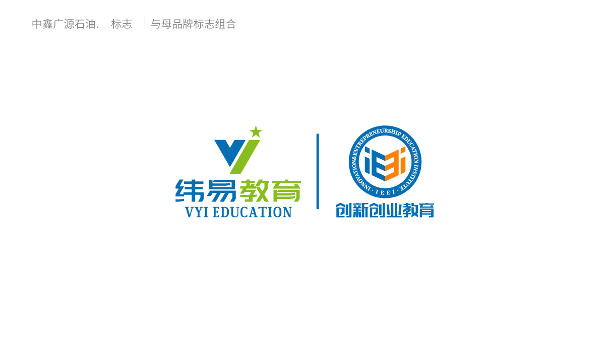 标志 创新创业教育品牌logo设计图片
