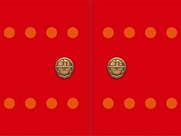 九門·川菜府邸【JIUMEN restaurant】品牌
