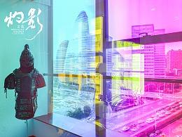 望京-建筑空间摄影