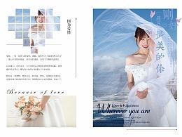 婚纱照排版