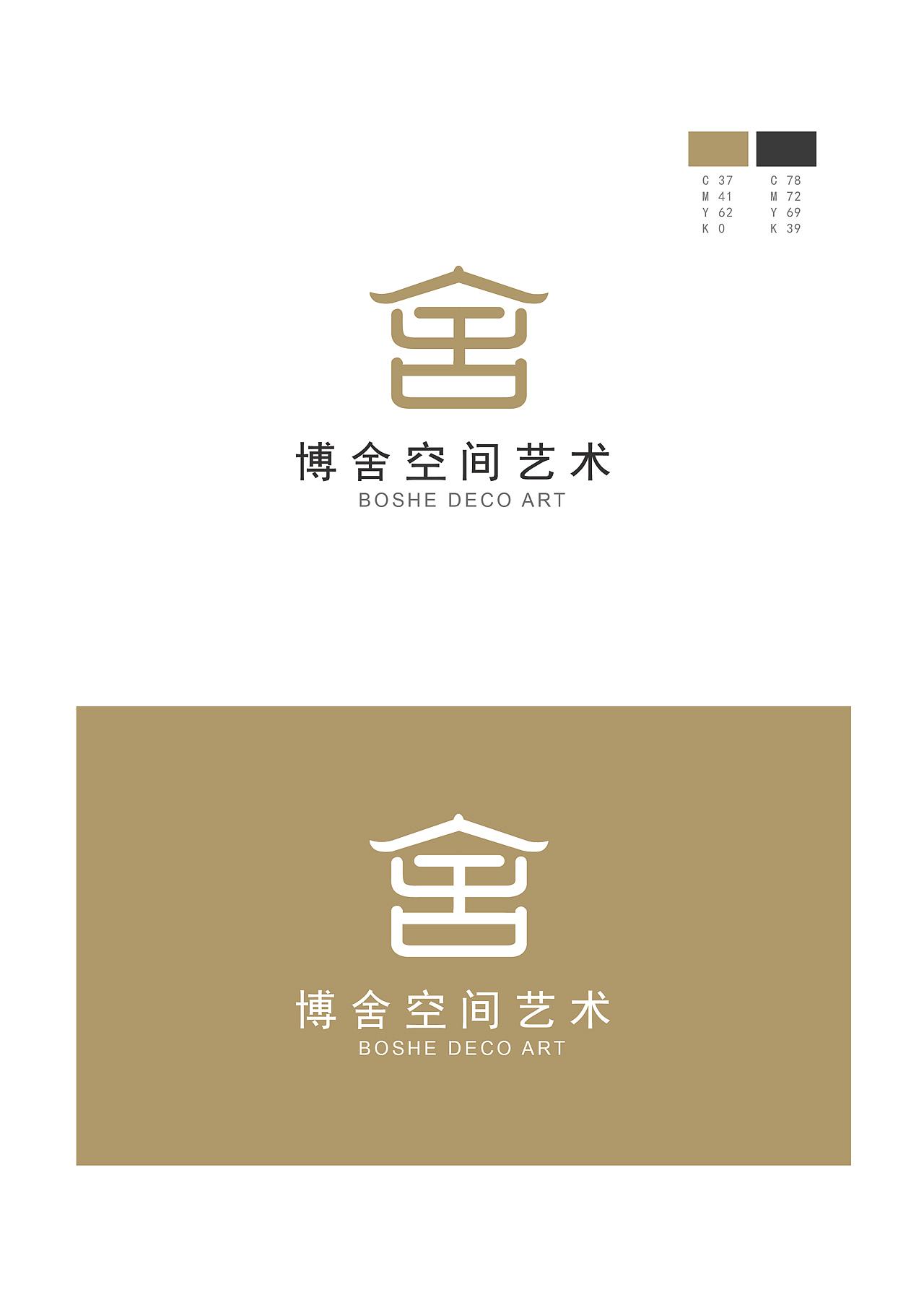 给一软装设计公司做的logo与名片设计图片