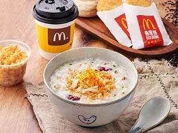 「少吃鸡多吃粥」 麦当劳 #麦鲜粥早餐# | 食摄集