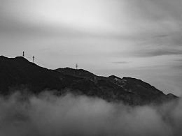黑白·山·云
