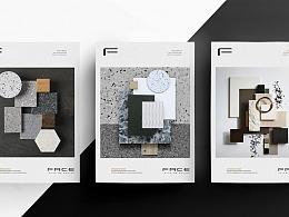 FACE | 企业VI视觉系统设计