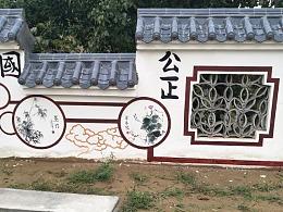 有镂空的围墙彩绘i-南京集庆门大街文化墙设计