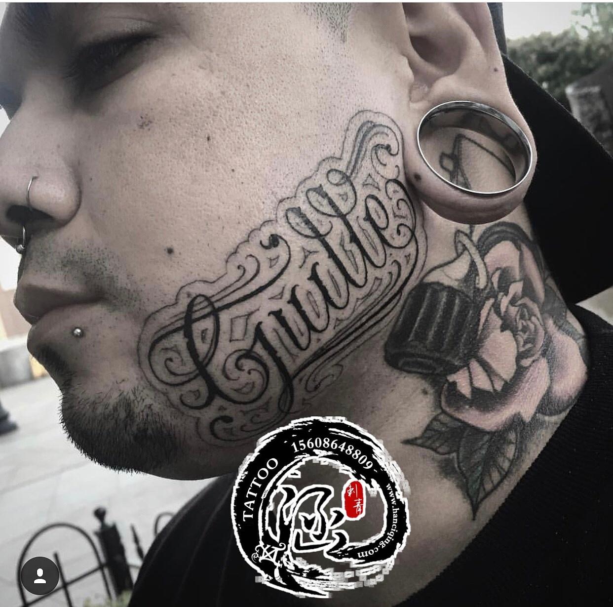 武汉纹身涵刺青,日常更新图片