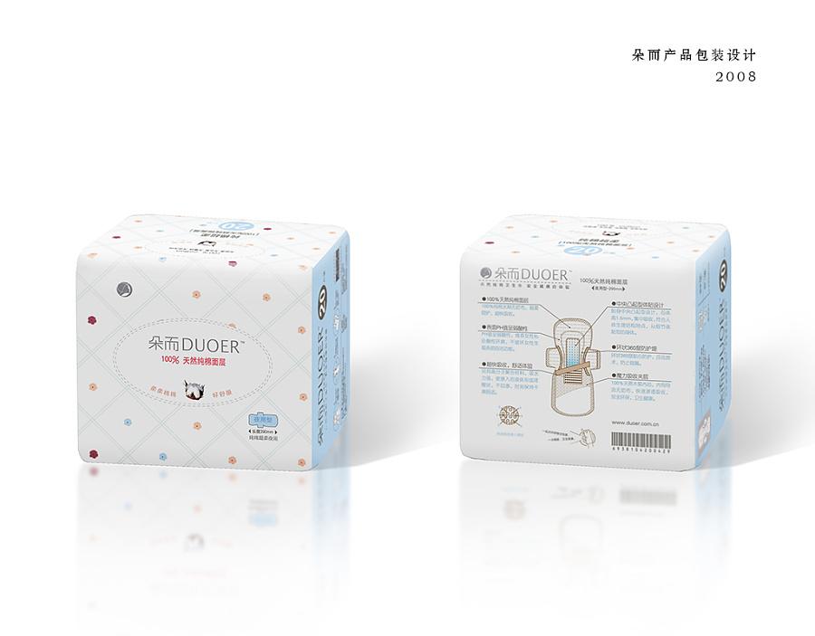 护肤品包装设计|设计|蓝色|弧线平面-原创招聘杭州思度室内设计包装图片