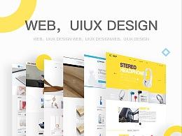 网页模版设计