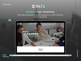 雅思教育网页设计