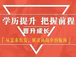 深圳金融研究院