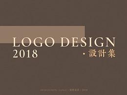 2018品牌LOGO整理合集