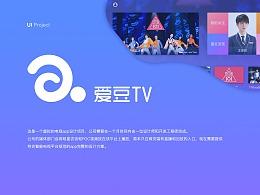 爱豆app 电视应用设计