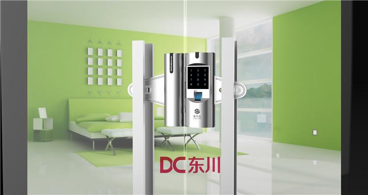 玻璃锁设计-深圳东川工业设计