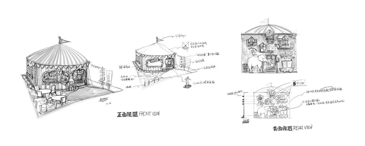 一组美陈提案手绘图(重庆华融现代广场展场设计)