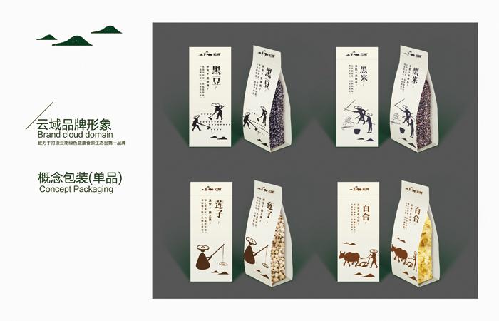 五谷杂粮品牌设计|平面|标志|一张白纸 - 原创作品图片